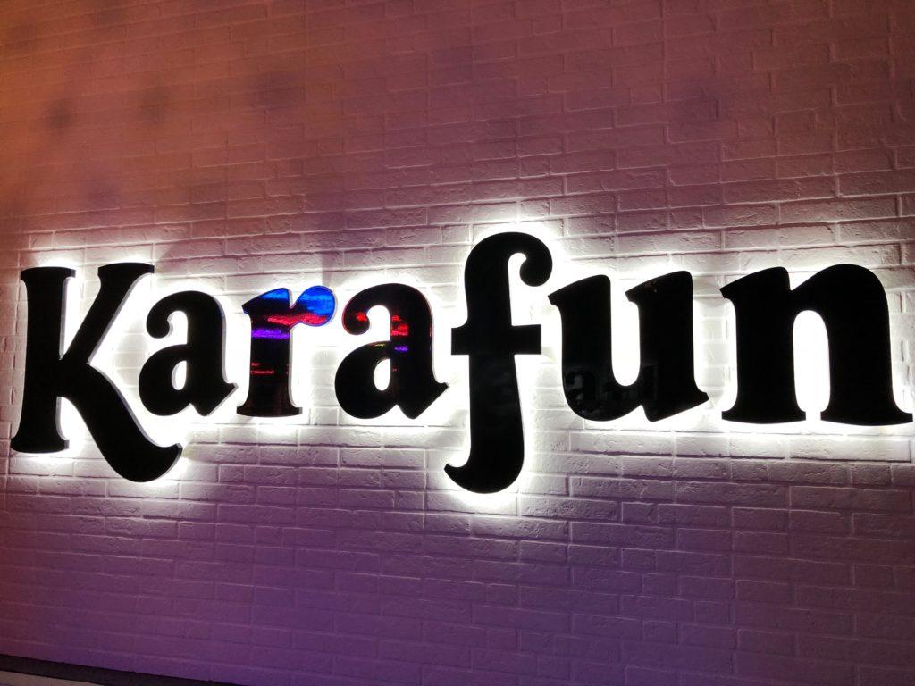 Néon lumineux - entrée KaraFun Bar de Lille