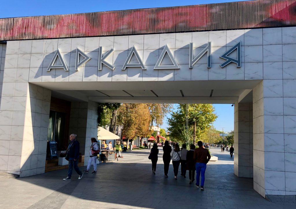 Ukraine-Odessa-entree-boulevard-Arkadia