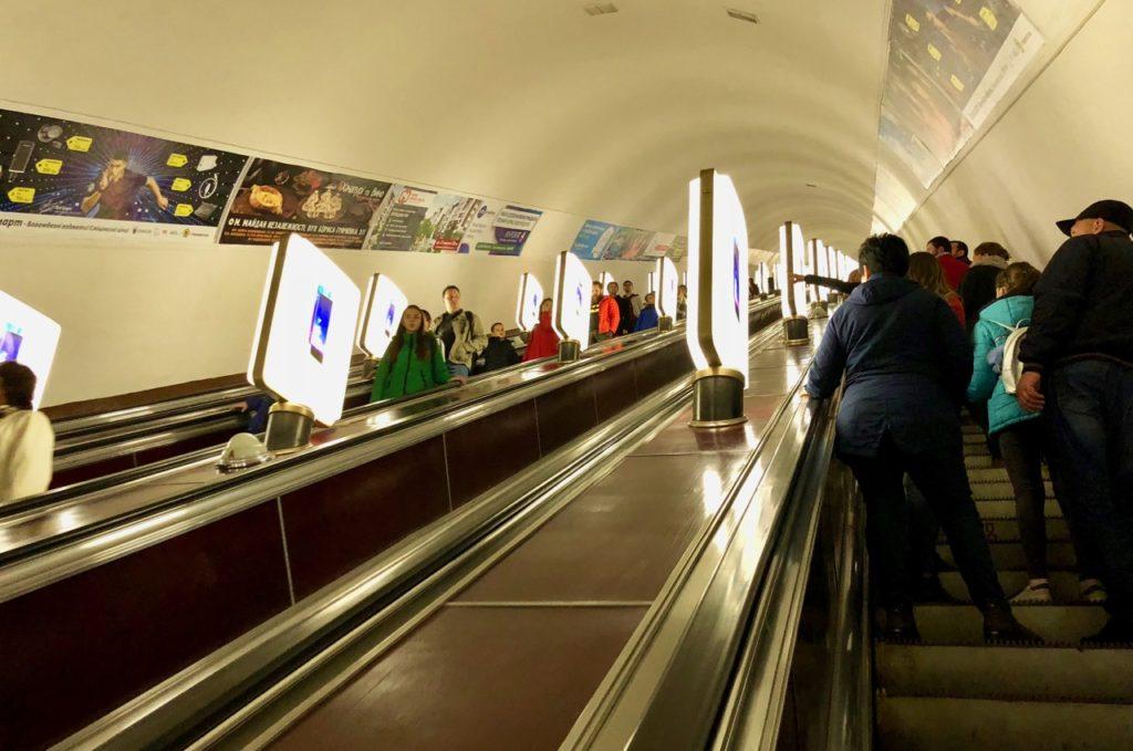 Ukraine-Kiev-interieur-metro