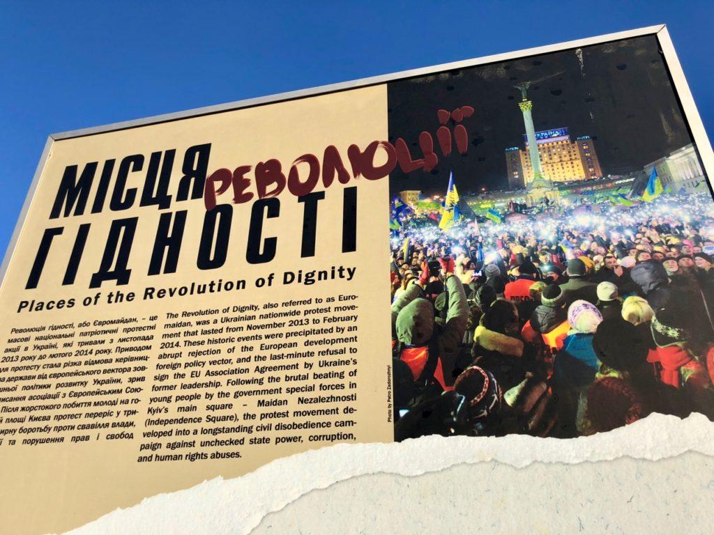 Ukraine-Kiev-panneau-Maidan