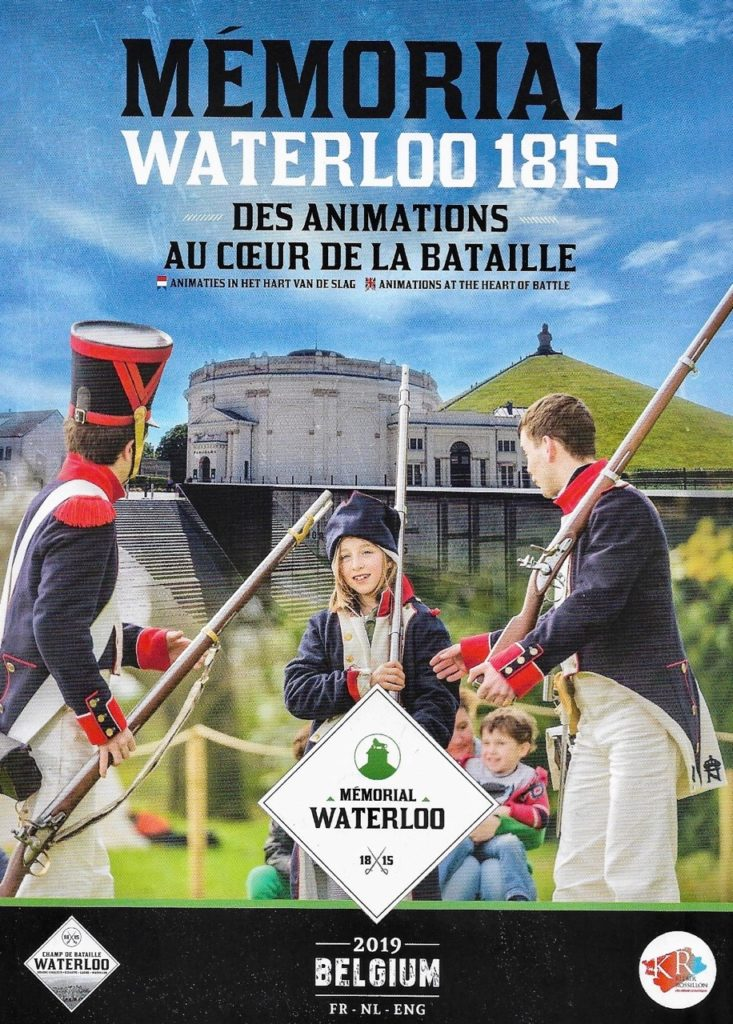 Memorial-Waterloo-prospectus